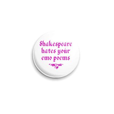 Значок 25мм  Shakespeare