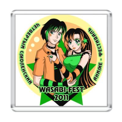 Магнит  WASABI-FEST 2011