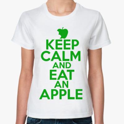 Классическая футболка Съешь Яблоко