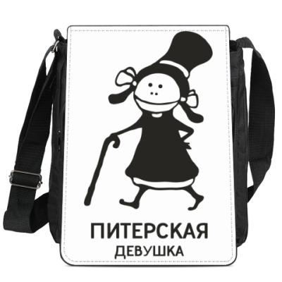 Сумка-планшет Питерская девушка