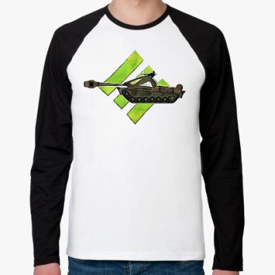 Футболка реглан с длинным рукавом Танк ИС-3 СССР