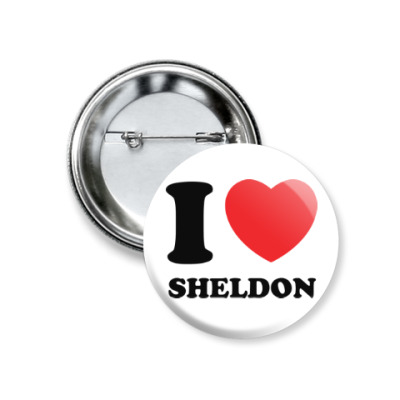 Значок 37мм I Love Sheldon
