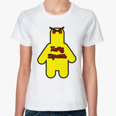 Классическая футболка Хочу жрать