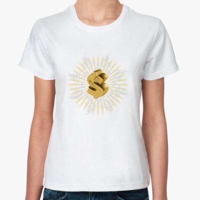 Классическая футболка  Золотое Настроение