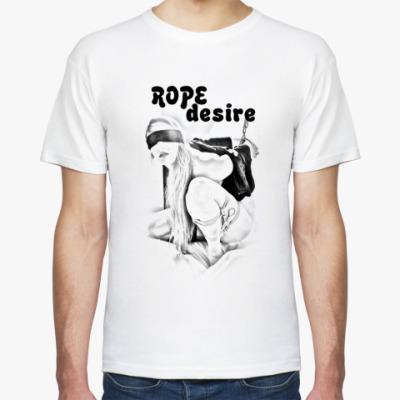Футболка  Rope Desire
