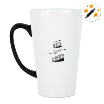 Кружка-хамелеон чай