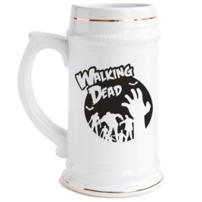 Пивная кружка Ходячие мертвецы