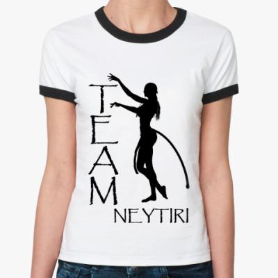 Женская футболка Ringer-T Team Neytiri