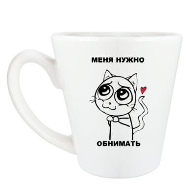 Чашка Латте Милый кот
