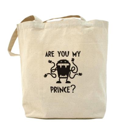 Сумка ты мой принц?
