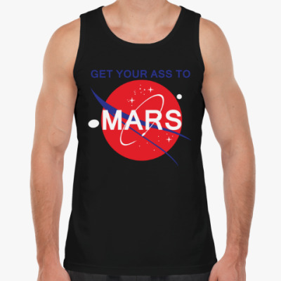 Get your ass to Mars