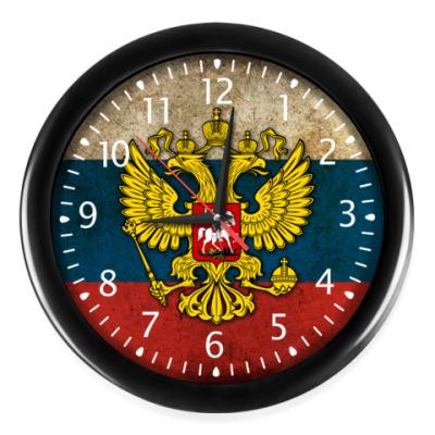 Часы Российский Герб