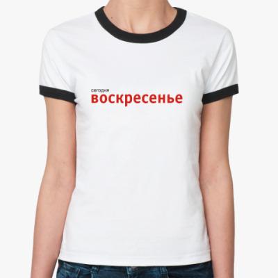 Женская футболка Ringer-T 7day Воскресенье