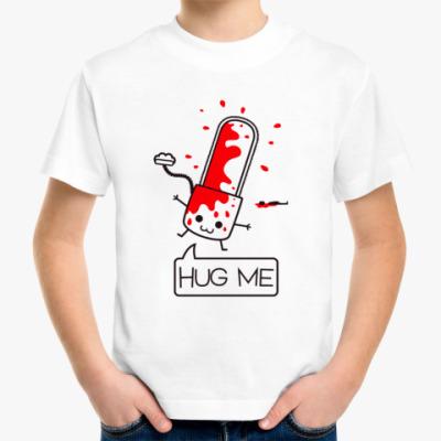 Детская футболка Детская футболка Hug Me