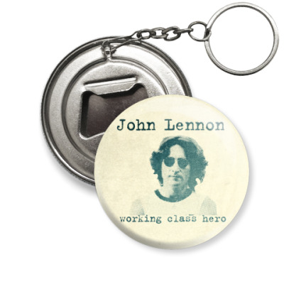 Брелок-открывашка John Lennon