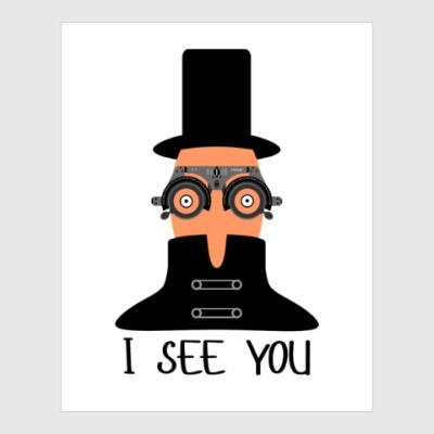 Постер I See You!