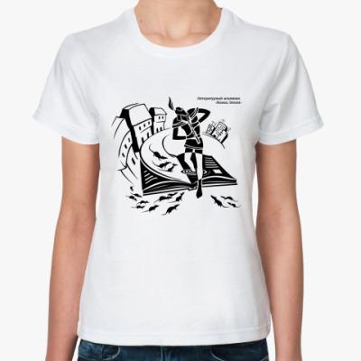 Классическая футболка 'Крысолов'