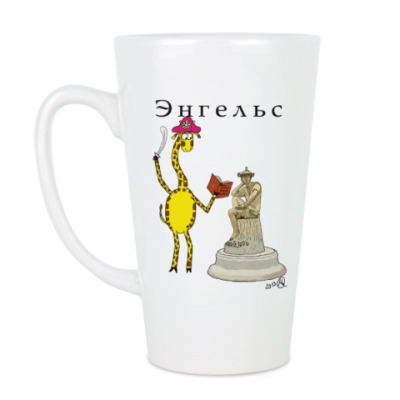 Чашка Латте Энгельс