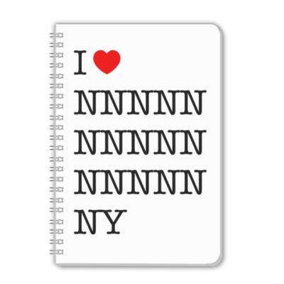 Тетрадь I love NY