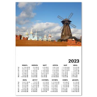 Календарь Измайлово