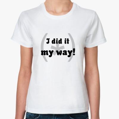 Классическая футболка  I did it!