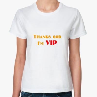 Классическая футболка I'm VIP