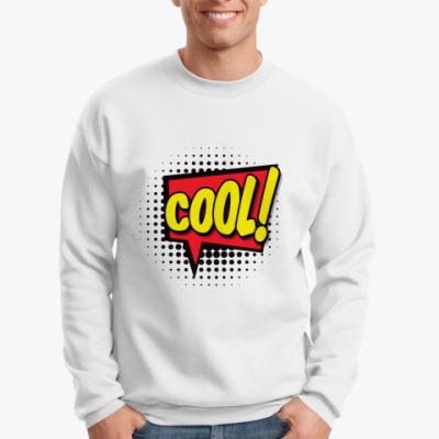 Свитшот Cool!