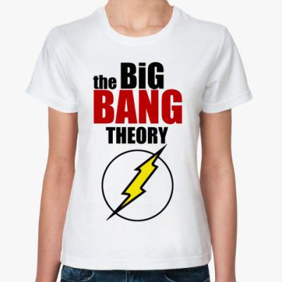 Классическая футболка Теория Большого Взрыва