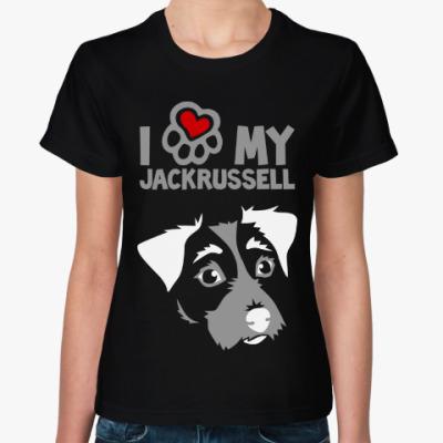 Женская футболка Я люблю моего джек-расселя