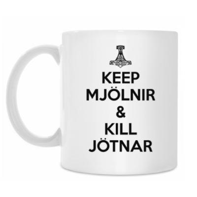 Кружка Keep Mjolnir