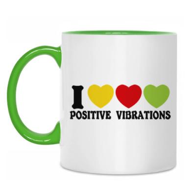 Кружка Люблю позитивные вибрации