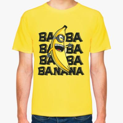 Футболка Ба Ба Банана