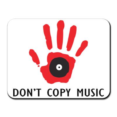 Коврик для мыши Dont Copy Music