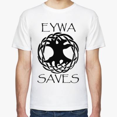Футболка Eywa saves