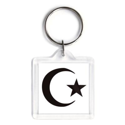 Брелок  Мусульманин