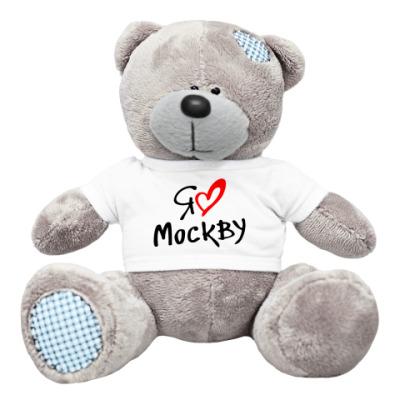 Плюшевый мишка Тедди Я люблю Москву