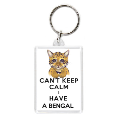 Брелок Can't keep calm i have a bengal