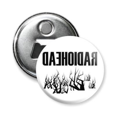 Магнит-открывашка Radiohead