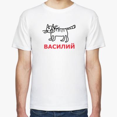 Футболка Кот Василий