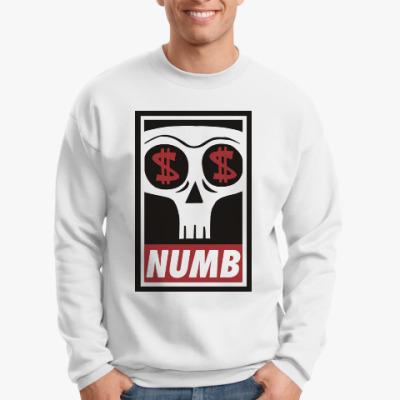 Свитшот Numb
