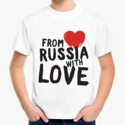 Детская футболка from russia with love