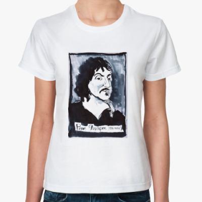 Классическая футболка Декарт!