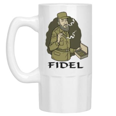 Пивная кружка Fidel