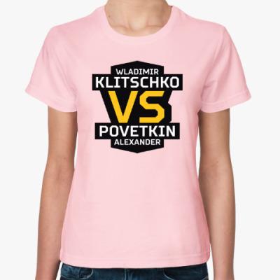 Женская футболка Кличко-Поветкин (двухсторонняя