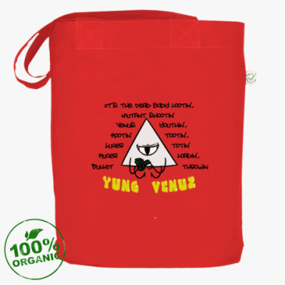 Сумка Yung Venuz из Nuclear Throne