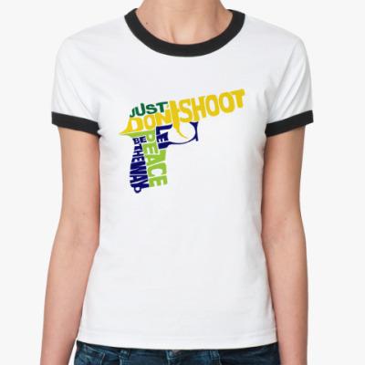 Женская футболка Ringer-T Не стрелять - путь к миру