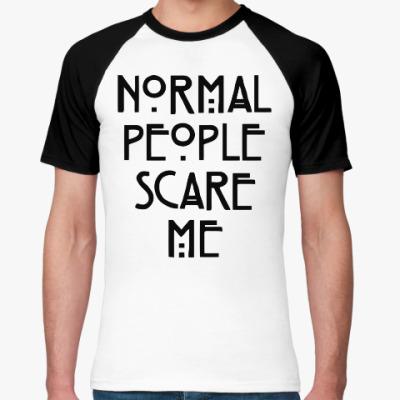 Футболка реглан Normal People Scare Me