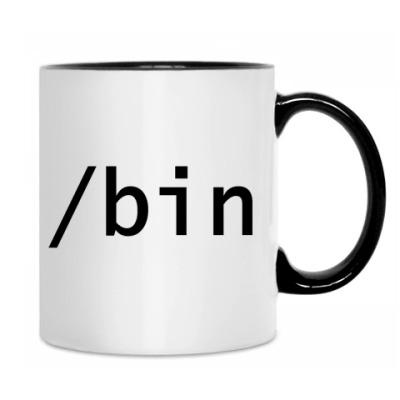 C: && /bin