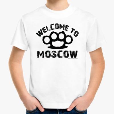 Детская футболка Детская футболка WELCOME MSC