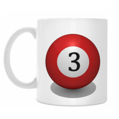Кружка 'Бильярдный шар 3'